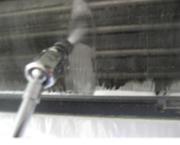 エアコン洗浄3